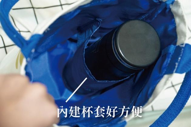 牛轉【扭轉】‧ 愛環保水桶帆布袋(無庫存) 5