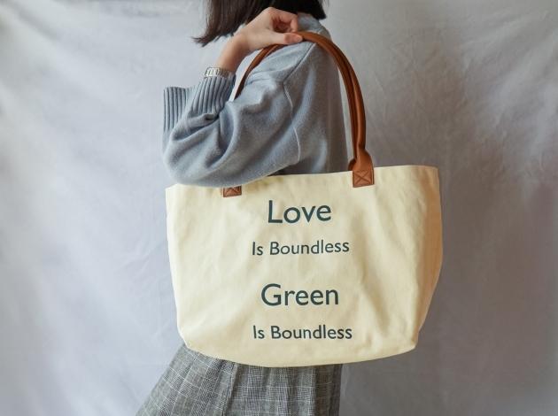 愛環保無界線 ‧ 帆布環保袋 1