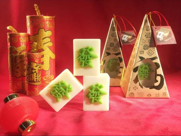 黃金百福袋 ‧ 茶樹精油發財皂(平面款/凸面款) 2