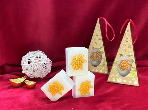 黃金百福袋 ‧ 茶樹精油發財皂(平面款/凸面款) 1